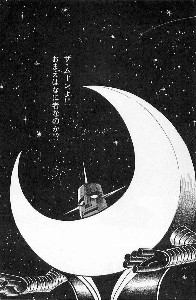 Akiyama George - The Moon