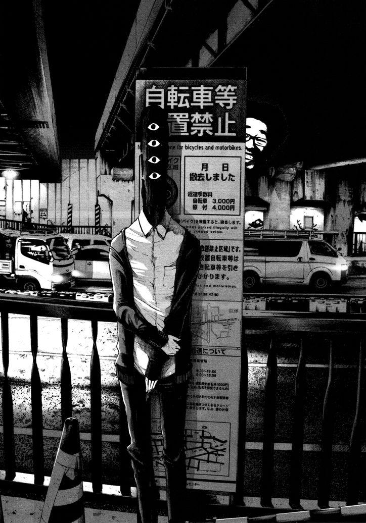 Asano Inio - Oyasumi Punpun