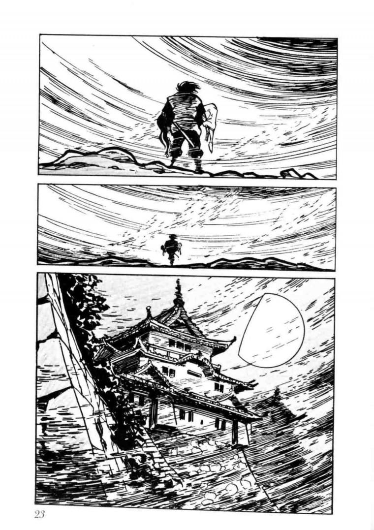 Shirato Sampei - Ninja Bugeichô