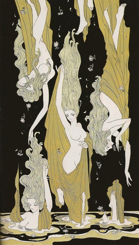 Youseiou by Ryoko Yamagishi