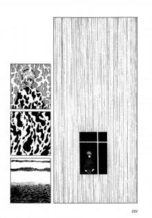 Une page aux accents abstraits signée Ishinomori Shôtarô