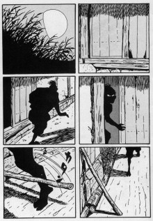 Une page tirée du Kamui-den de Shirato Sanpei