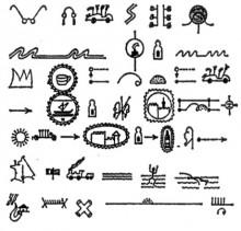 Récit en pictogrammes de Raymond Queneau