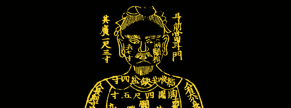 Numerologie-2014_01