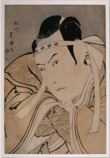 entete-kabuki