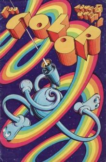 Color n°1 – 1971