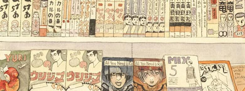 Les cahiers Japonais - bandeau
