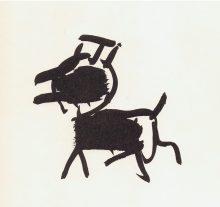 alechinsky-le-chien-roi