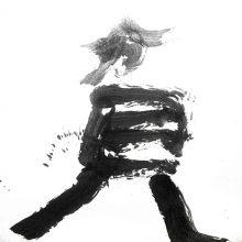 Inoue Yu-Ichi